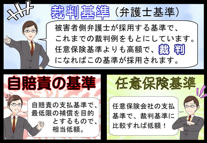 mittukizyunhp_001 (2)